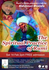 Spiritual Practice of Rumi Sat 14 Feb