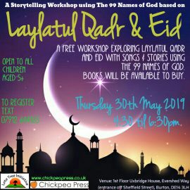 Laylatul Qadr & Eid Workshops
