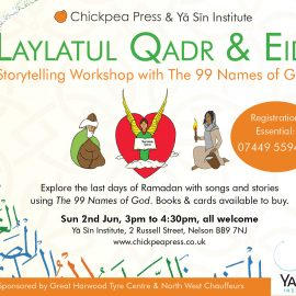 Laylatul Qadr & Eid Workshops, Burton & Nelson